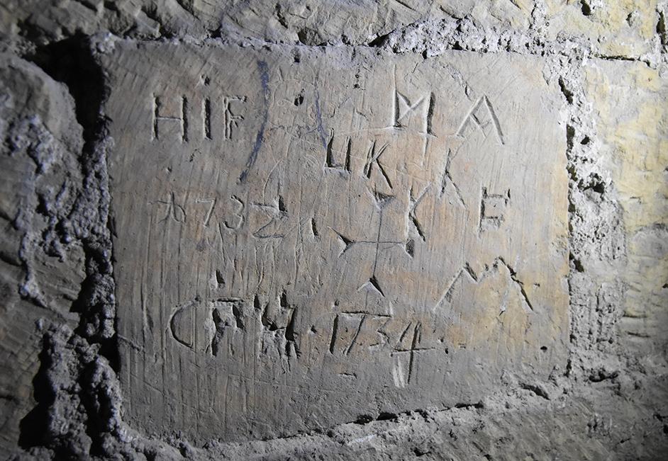 Bauinschrift 1732