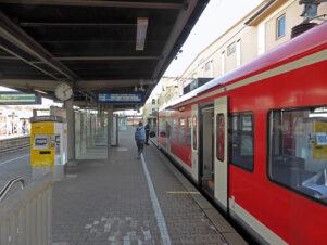 Schusterbahn Ludwigsburg